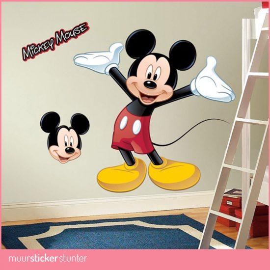 Muurstickers Babykamer Tijgertje.Muursticker Babykamer Disney Bol Disney Minnie Mouse Muurstickers