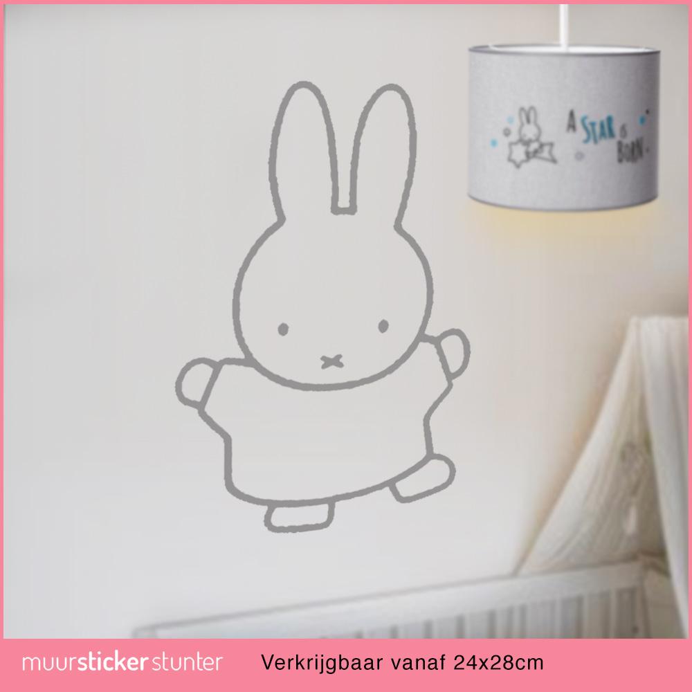 behang stickers voor kinderkamer - voordelig & hoge kwaliteit stickers, Deco ideeën